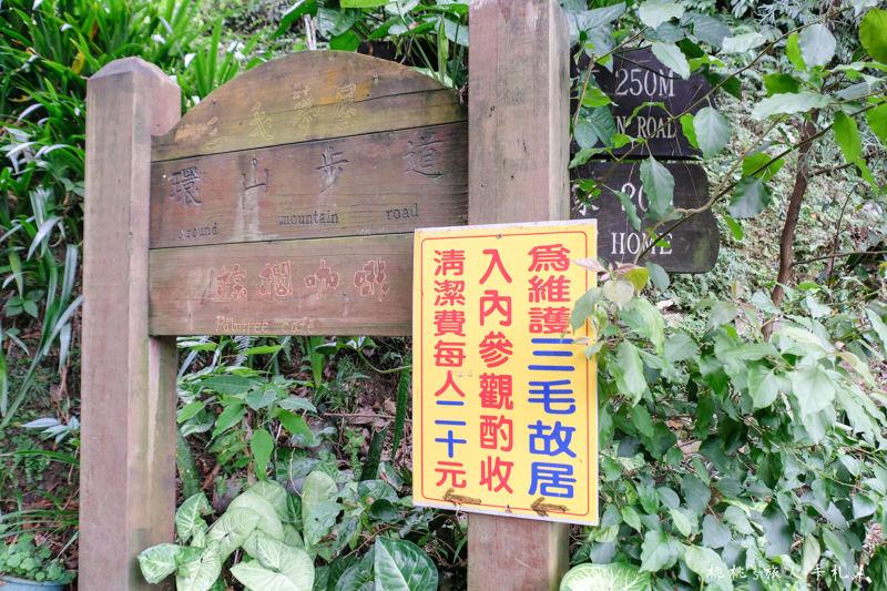 新竹五峰清泉部落》溫泉鄉一日散策 行程景點推薦!