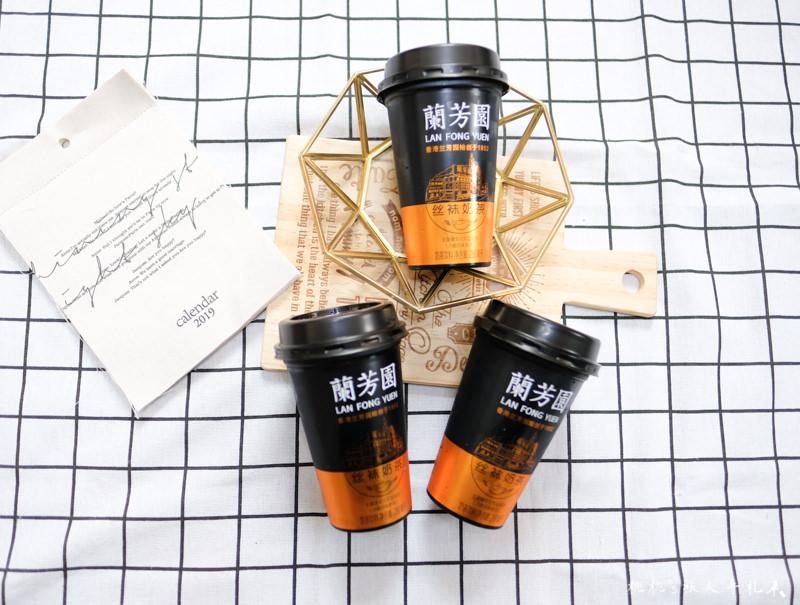 全家》蘭芳園絲襪奶茶│香港茶餐廳 大排檔美味直送