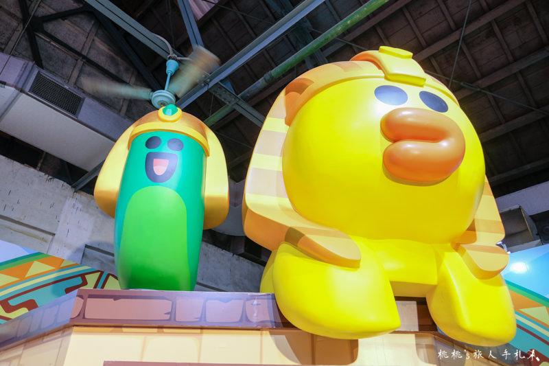 台北展覽》LINE FRIENDS 世界巡迴之旅台北站│環遊世界從華山出發!