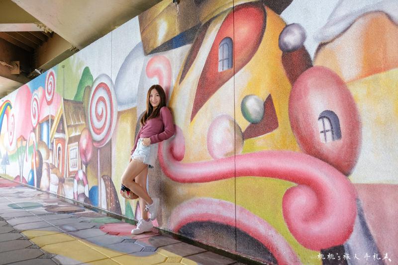 台北打卡景點》新莊中港大排│彩虹橋、彩色積木、3D彩繪牆