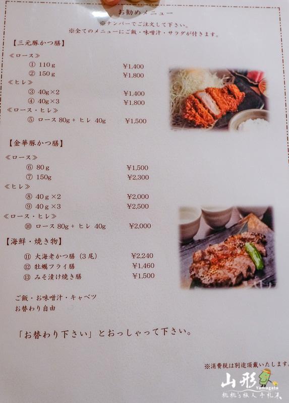 山形美食》平田牧場 炸豬排 牡蠣套餐│山形車站必吃推薦