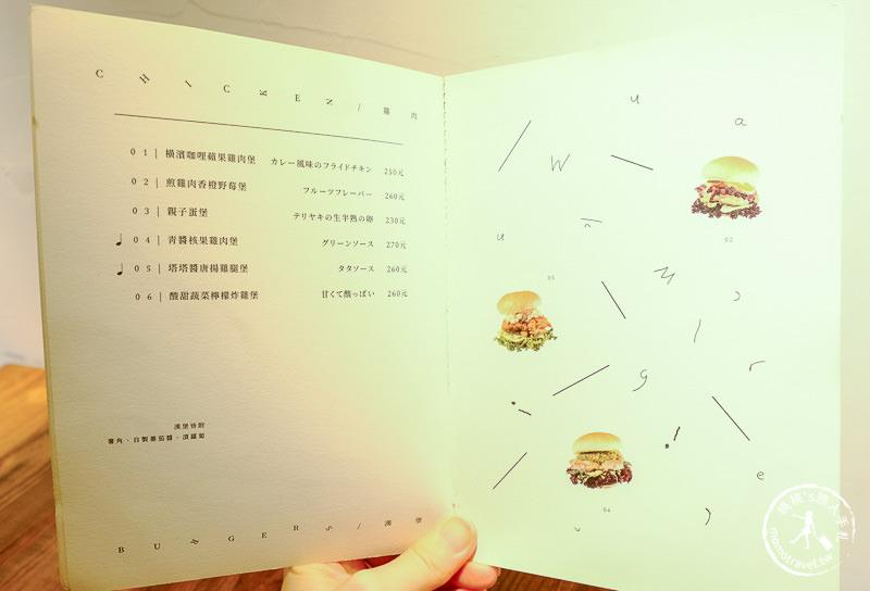 台北早午餐》Waku Waku Burger わくわく│日式慵懶風
