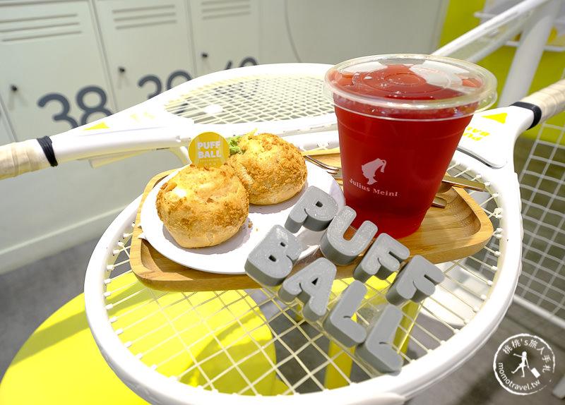 台中美食》Puff Ball 泡芙球│精明商圈 網球場主題甜點店