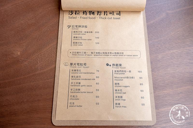 新竹早午餐》仨宅吐司│彩虹吐司牆 居然是真的吐司?!