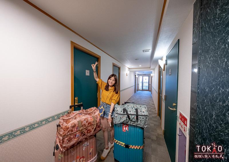 池袋住宿》東橫INN東京池袋北口2號店│平價飯店推薦