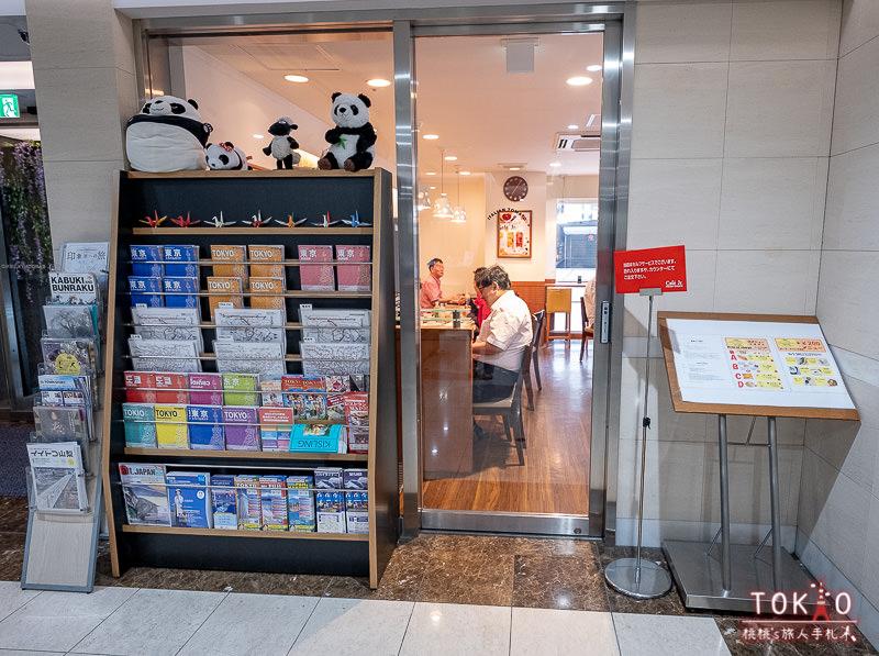 東京住宿》上野Sardonyx寶石飯店│緊鄰地鐵站.阿美橫町