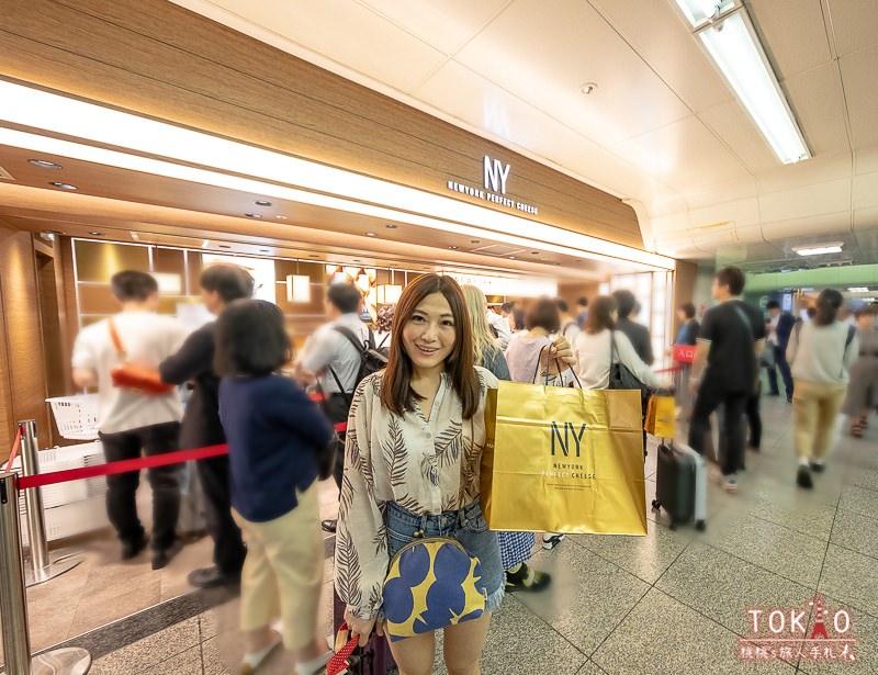 東京自由行》七天六夜行程安排推薦│景點.美食.購物.住宿 旅遊攻略