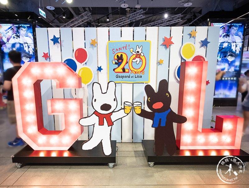 快閃店》麗莎和卡斯柏20週年慶│期間限定快樂生日派對