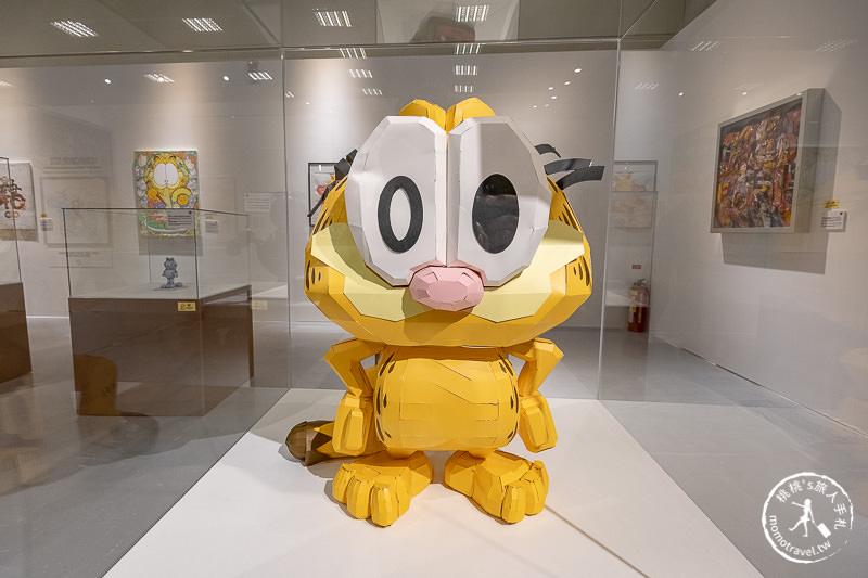 台北展覽》加菲貓40周年特展 再一次冒險│起司迷宮等你來挑戰