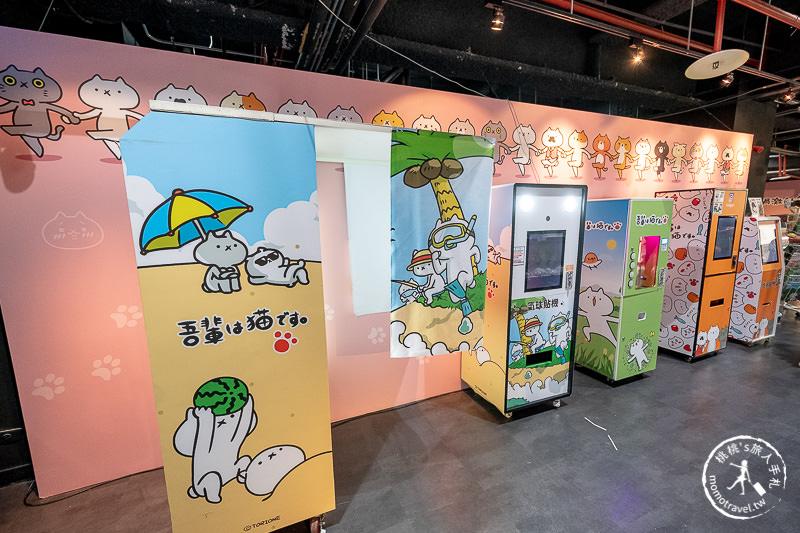 台北展覽》反應過激的貓-盛夏3周年特展│熱血激動無極限!