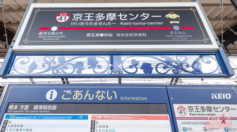 東京景點》三麗鷗彩虹樂園│Kitty大遊行必看活動遊園攻略
