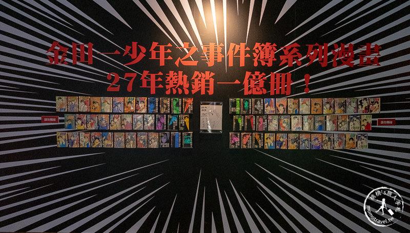 台北展覽》金田一少年之事件簿密室探偵大展│本格推理 經典回歸!