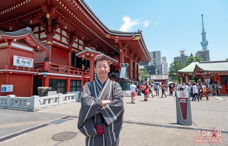 和服體驗》東京淺草愛和服│預約租借.周邊拍照景點推薦