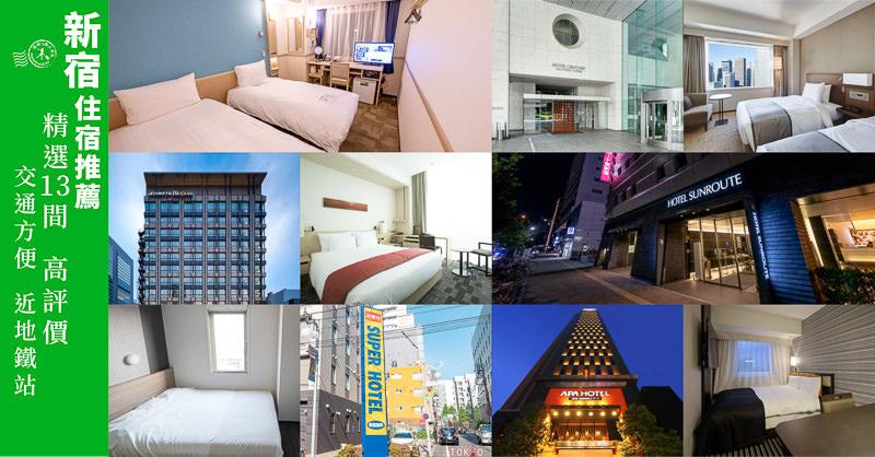 日本東京自由行花費怎麼抓?圖解表格 這樣算超清楚