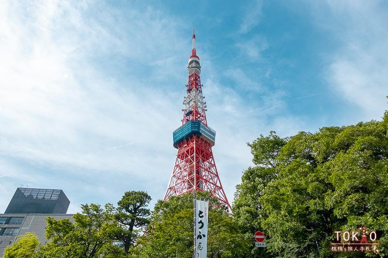 東京景點》東京鐵塔 瞭望台夜景│拍照景點.交通.門票攻略