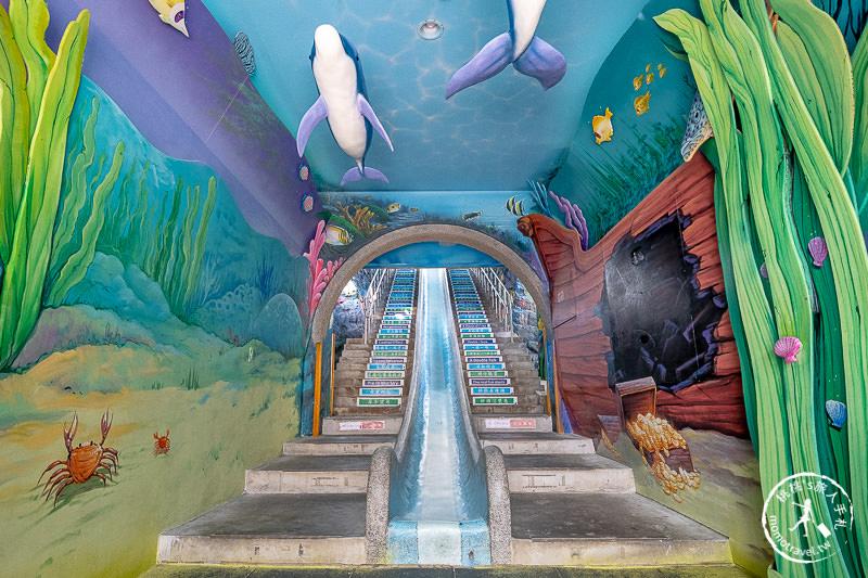 新北瑞芳景點》濂洞國小溜滑梯。陰陽海。美拍長階梯