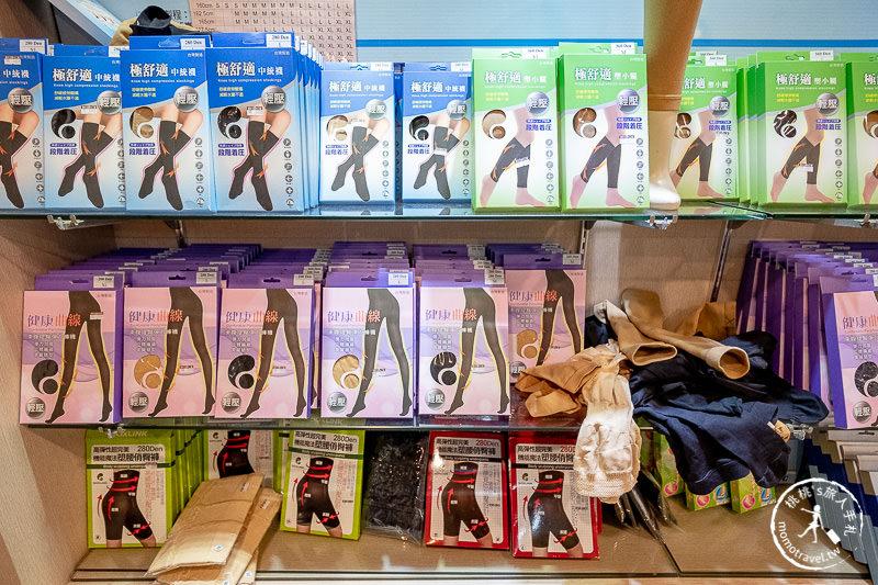 彰化景點》襪仔王觀光工廠│製襪產業的傳承、DIY手作體驗、免費參觀
