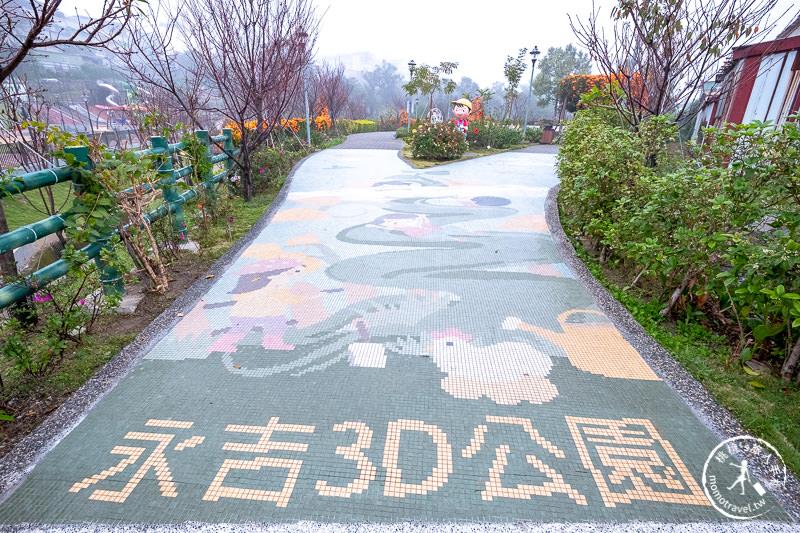 台北景點》炮仗花隧道×3D彩繪地景│鶯歌永吉公園賞花海
