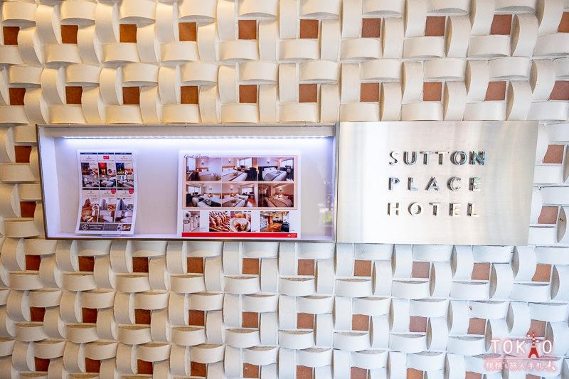 上野住宿》上野Sutton Place飯店│JR上野站出口1分鐘就到