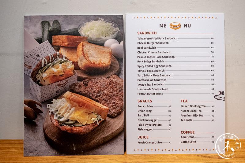 台北公館美食》鱷吐司 澎湃系吐司盒子│漢堡排.炸排骨 誠意滿滿當內餡