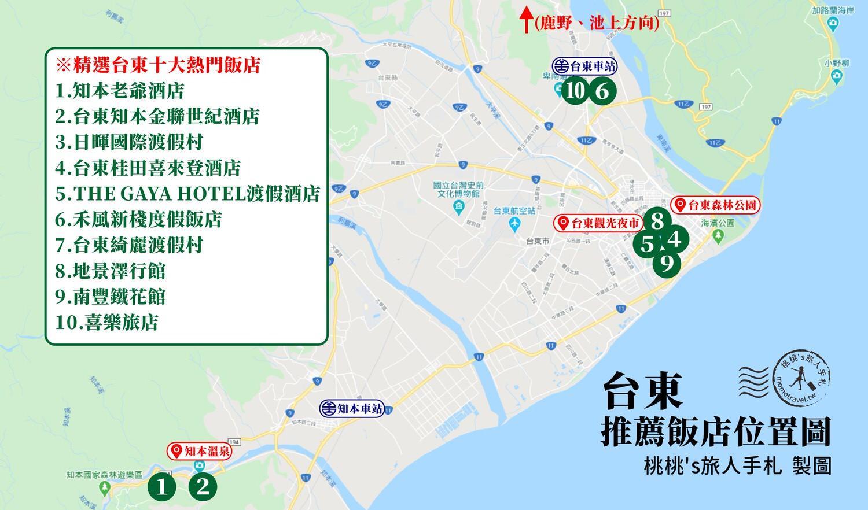 台東住宿推薦》2020網路好評 台東熱門10大飯店 優缺點分析、房價參考