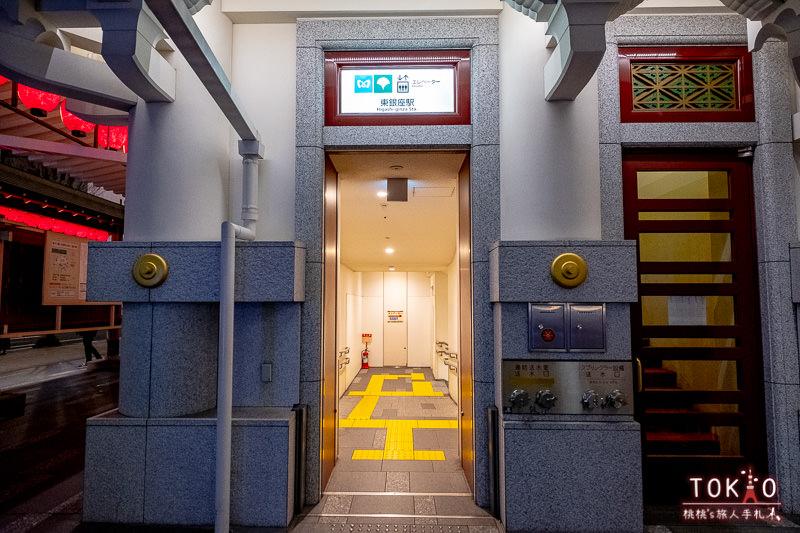 東京銀座住宿》東急Stay銀座│地鐵東銀座出口1分鐘就到!