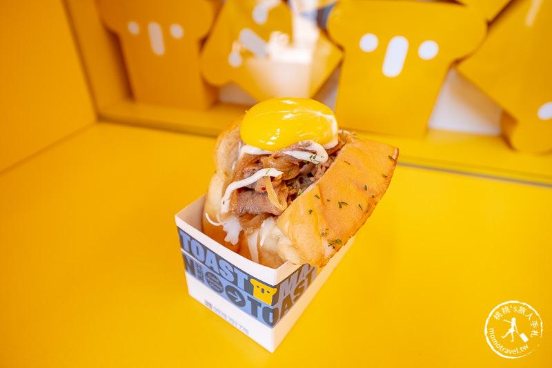 台北美食》吐司男晨食專賣 台北南京店│人氣吐司盒子不必跑台中勤美也吃得到囉!