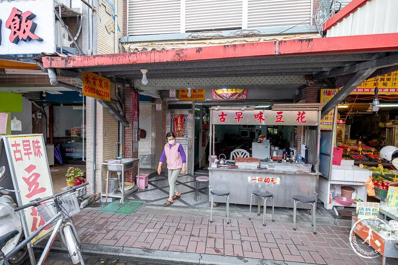 宜蘭礁溪美食》古早味豆花│在地人推薦 巷子內老店
