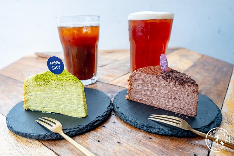 三峽美食》NineSky九天│每日限量千層蛋糕推薦+菜單價格