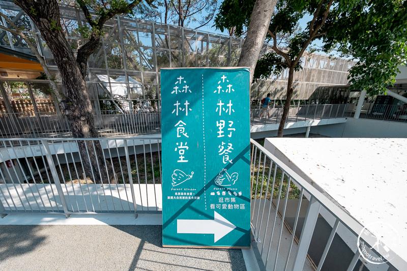 新竹景點》新竹市立動物園│大象門、噴水池 穿越80年的思念