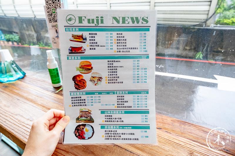 三峽美食》富士商號fuji元祖店│起司瀑布&熔岩花生 肉蛋吐司專賣店