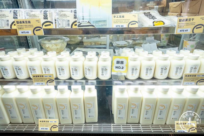 三峽美食》禾乃川國產豆製所│藏身老醫院中的美味豆花