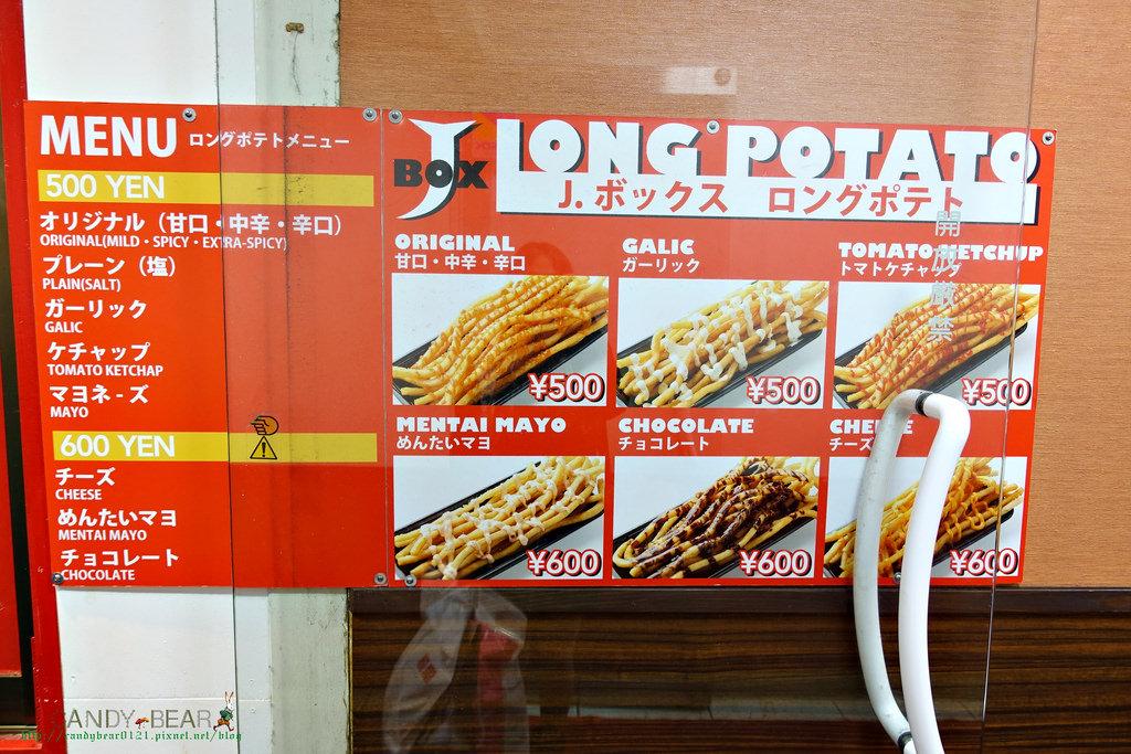 東京自由行》J box long Potato 澀谷街頭美食連發!超長薯條登場!