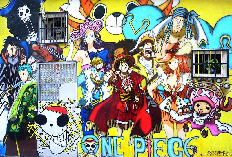 台中景點》台中動漫彩繪巷 海賊王、火影忍者、名偵探柯南....動漫迷一定要來朝聖!!!