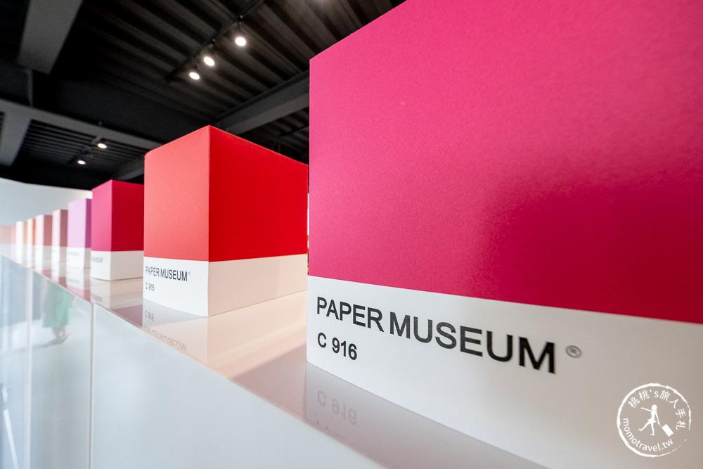 台中神岡景點》紙博館紙的空間│紙魔法般的藝術博物館(參觀免門票)