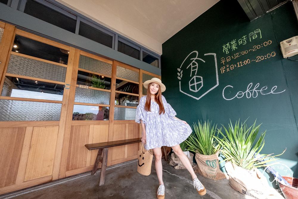新竹竹北美食》有田咖啡 Youtian Cafe│稻香米香咖啡香 田野間美餐廳