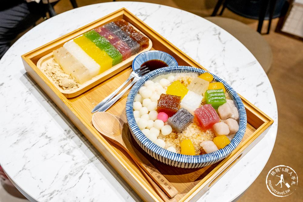 台北美食》覓糖黑糖粉粿│超美七彩粉粿冰-南京復興店(菜單價格)