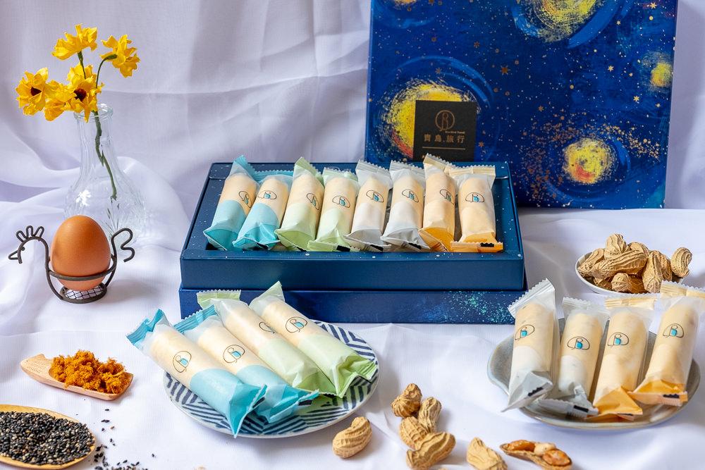中秋送禮推薦》青鳥旅行-夢谷月夜│來點不一樣的蛋捲禮盒
