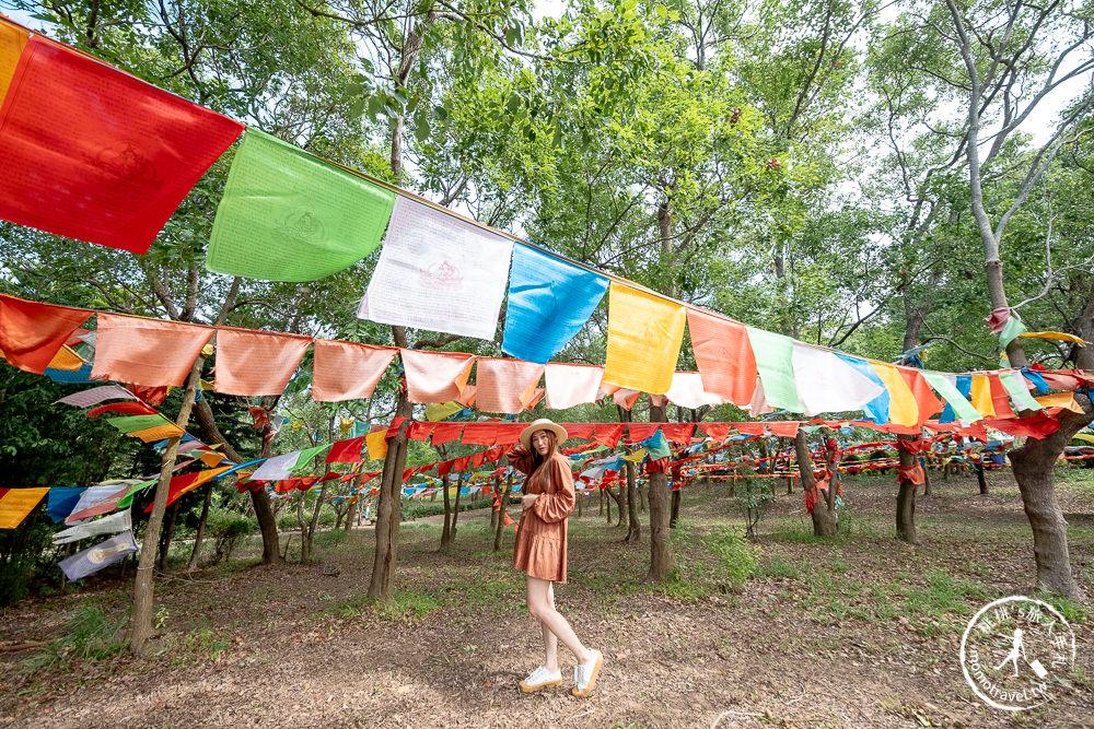 苗栗後龍景點》台灣桑耶寺(免門票)│來自西藏彩色風馬旗下的神聖祝福