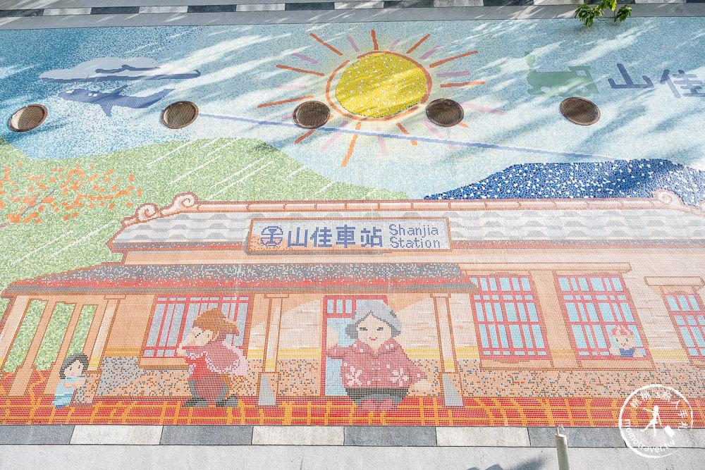 新北景點》山佳火車站 走過百年歷史│鐵道公園、農村彩繪巷 精彩重生