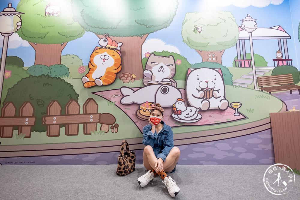台北展覽》嗨起來!白爛貓五週年特展│白爛貓歡樂世界一票玩到底(展期.購票.看點.商品介紹)