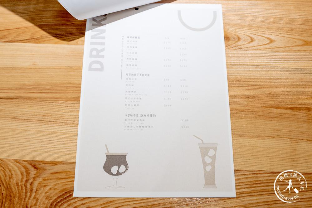 不挑食butiaoshi 菜單價格│桃園韓風咖啡廳