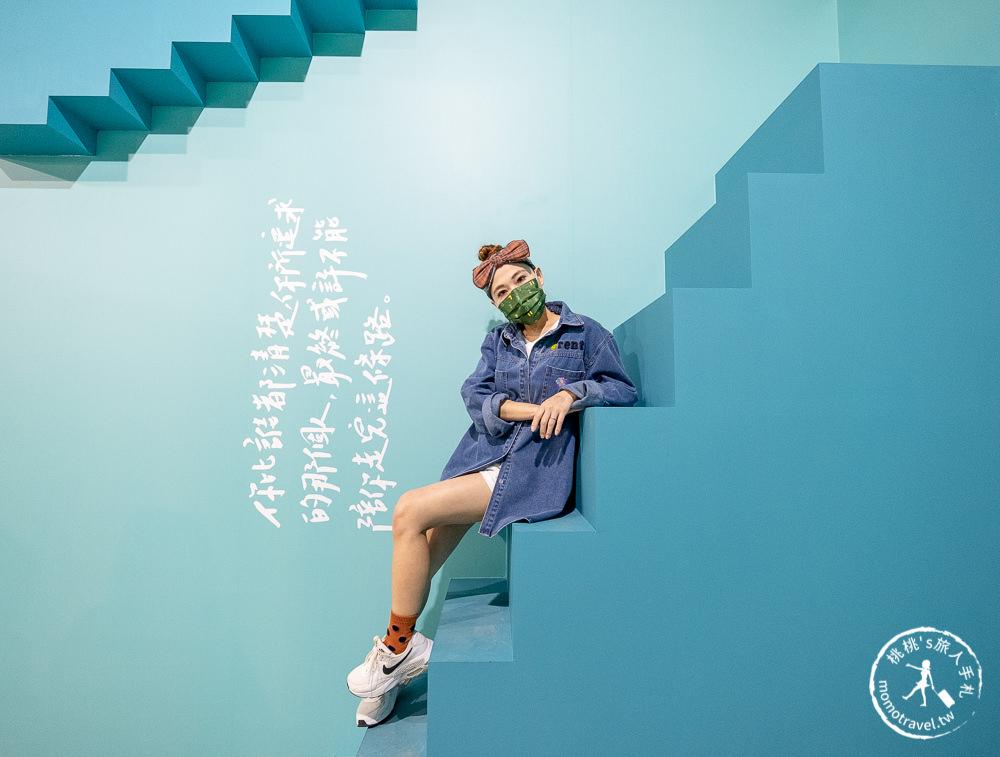 台北展覽》色廊2.0夢境製造所│不同顏色不同的夢.超好拍的打卡景點 (展期.購票.看點.商品介紹)