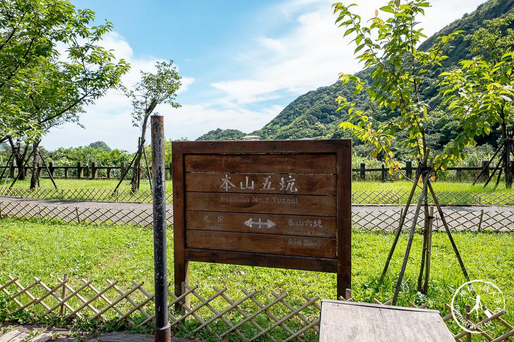 新北瑞芳景點》金瓜石黃金博物館│交通停車.門票票價.淘金體驗