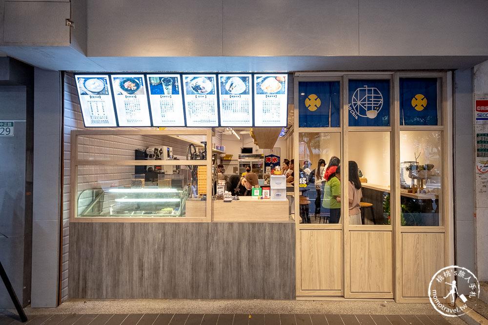 永和何家甜品鋪 菜單價格│新北永和創意好吃雪花冰店