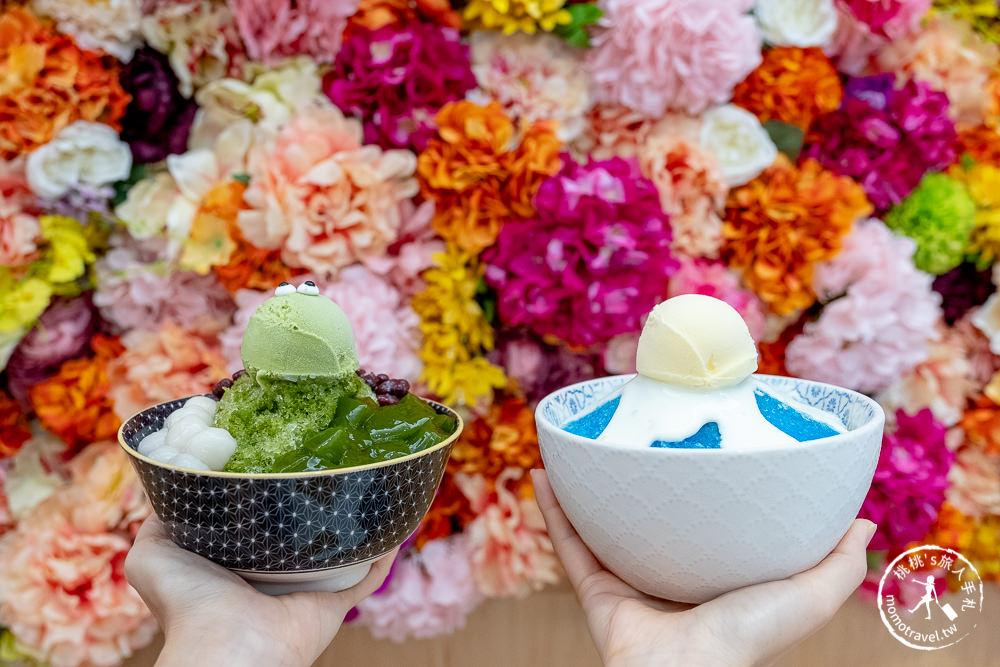宜蘭羅東美食》小島日和-日式刨冰店│花牆前藍色富士山 美拍打卡