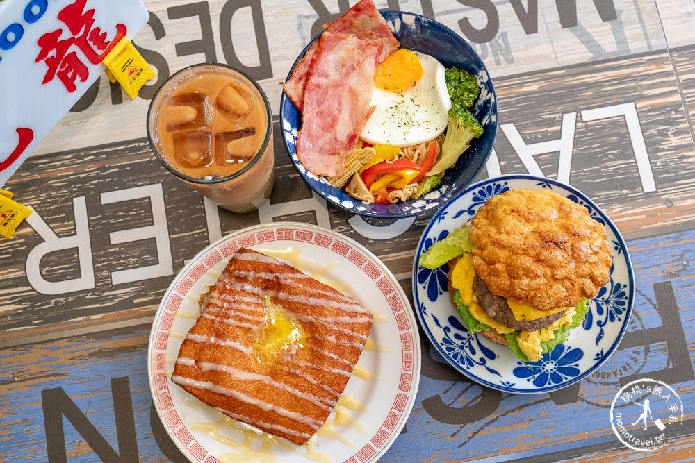 板橋早午餐》浪人情歌│藏身江子翠住宅大樓的港式早午餐