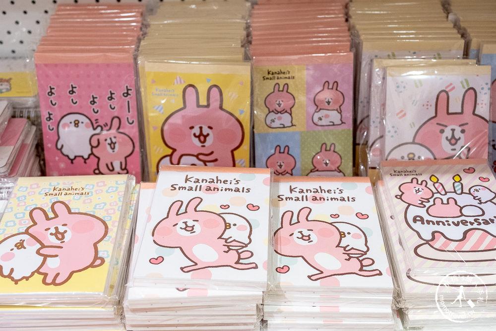 快閃店》卡娜赫拉的小動物特選物販店│兔兔、P助這兩個小土匪又來搶錢啦!