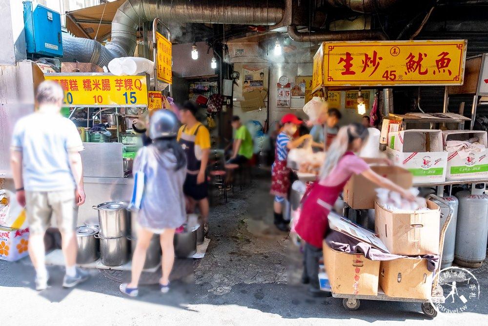 板橋美食》高記生炒魷魚│藏身慈惠宮旁黃石市場內 在地人大推照三餐吃!