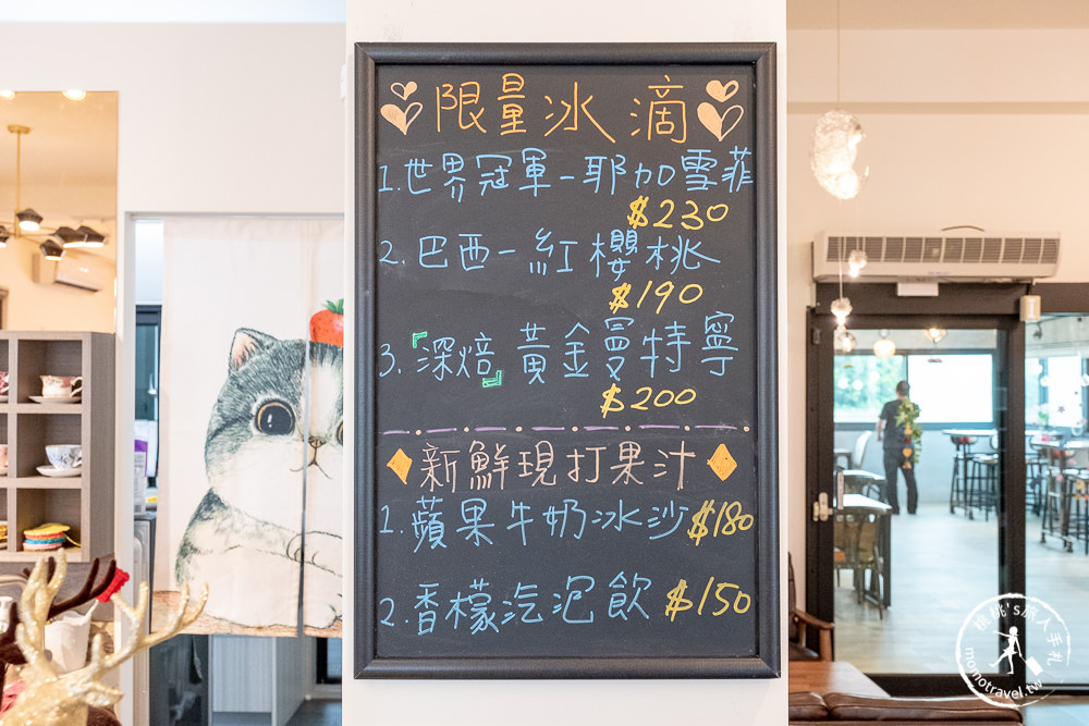 麋境咖啡 菜單價格│宜蘭壯圍下午茶 舒芙蕾、蛋糕甜點、咖啡 好吃推薦
